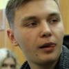 Артём Князев