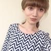 Елена Тройнина