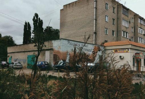 старые фото города россошь